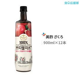 美酢 ミチョ ざくろ 900ml×12本 お酢 飲めるお酢 プティチェル 韓国食品 飲料