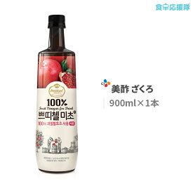 お酢 飲めるお酢 プティチェル 美酢 ミチョ ざくろ 1本 900ml 韓国食品 飲料