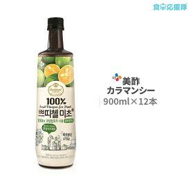 奇跡の果実 美酢 カラマンシー 900ml×12本 プティチェル 美酢 ミチョ 飲むお酢 果実酢 韓国食 品韓国食材