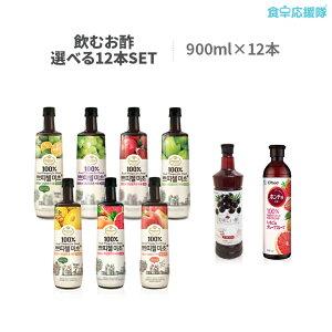 ミチョ 美酢 選べる6種類 900ml×12本セット