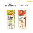 美酢 いちご&ジャスミン アップル&カモミール 200ml×24個入 ミチョ