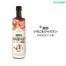 美酢 ミチョ いちごジャスミン 900ml ストロベリージャスミン Petitzel プチジェル美酢 果実発酵酢