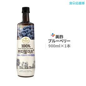 美酢 ミチョ ブルーベリー 900ml 飲む 酢 お酢プティチェル