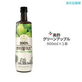 ミチョ 美酢 飲むお酢 グリーンアップル 900ml プティチェル 青りんご味 あす楽