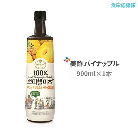 ミチョ 美酢 飲むお酢 パイナップル 900ml プティチェル パイナップル醗酵酢 パインアップル 果実酢 韓国
