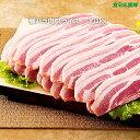 豚バラ肉 スライス サムギョプサル 送料無料 1kg 冷凍