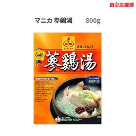サムゲタン/韓国食品/期間限定値引き 800g レトルト 参鶏湯 韓国サムゲタン マニカ