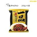 ジャージャー麺 ラーメン 一品チャジャン 4個セット 韓国食品 韓国ラーメン インスタントラーメン