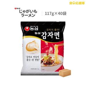 じゃがいもラーメン 40個 1ケース カムジャ麺 韓国ラーメン 農心