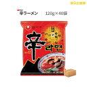 辛ラーメン 日本版 農心 袋麺 40個入り 1ケース 韓国 ラーメン あす楽