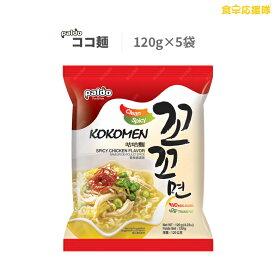 パルド ココ麺 5個セット インスタントラーメン 韓国ラーメン 鶏だし ピリ辛