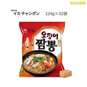 ちゃんぽん ラーメン イカ チャンポン 32個 韓国ラーメン 1ケース 農心 激辛 旨辛 韓国ラーメン 韓国食品