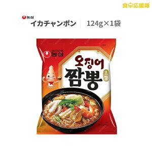 イカチャンポン 124g×1個 オジンオちゃんぽん いかチャンポン ラーメン 韓国ラーメン 農心
