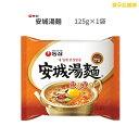 安城湯麺 125g 1袋 在庫処分特価! アンソンタン麺 農心 韓国ラーメン 韓国食品