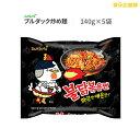 ブルダック炒め麺 プルタク SAMYANG サムヤン 三養 セット 140g×5袋(5袋入りまたはバラバラ)韓国ラーメン 炒め麺