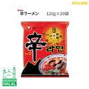 HALAL NONGSHIM SHIN RAMYUN Pack of 20 辛ラーメン 120g×20袋 ハラール認証 HALAL【送料無料、九州など別途地域あり】