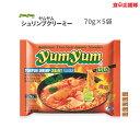 yumyum ヤムヤム シュリンプクリーミー70g × 5袋 トムヤムシュリンプクリーミー タイヌードル