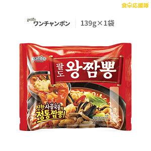 Paldo ワンチャンポン 139g ×1袋 激辛チャンポン パルド 韓国ラーメン インスタントラーメン 韓国料理