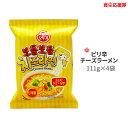 チーズラーメン 4袋 ピリ辛チーズラーメン オットギ 韓国ラーメン