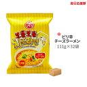 韓国ラーメン ピリ辛 オットギ オットゥギ オトギ OTOGI チーズ 111g×32袋 送料無料