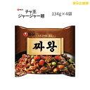 チャ王 134g×4袋 韓国ラーメン ジャージャー麺 農心