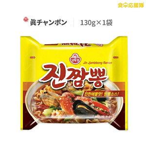 ちゃんぽん ちゃんぽん麺 チャンポン 韓国ラーメン ジンチャンポン 130g