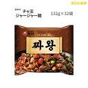 チャ王 134g 32袋 農心 チャジャン麺 ジャージャー麺 韓国ラーメン