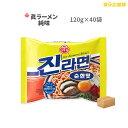 送料無料 眞ラーメン(純味) 120g×40個入り(1ケース)うまから!韓国ラーメン人気のジンラーメン オトゥギ クセに…