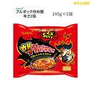 ヘクブルダック炒め麺 激辛2倍 140g×5袋セット ラーメン 韓国