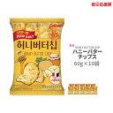 ハニーバターチップス 60g×10袋 ヘテ 韓国ポテトチップス 韓国 Honey Butter Chip