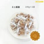ミニ薬菓ミニヤックァ