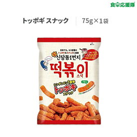 トッポギ スナック 75g 1番地トッポキスナック 韓国 お菓子 広場