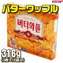 バターワッフル 3枚 12袋入 CROWN 韓国 お菓子