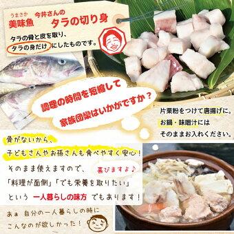 タラの切り身レシピ