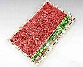 帯締め・帯揚げ 新品 正絹 振袖用 帯締め・帯揚げセット/丸組 パール付き 化粧箱入り 振袖