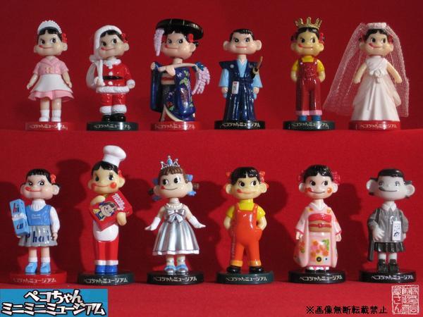正直屋♪『ペコちゃん ミニミニミュージアム -首ふり人形-』12種