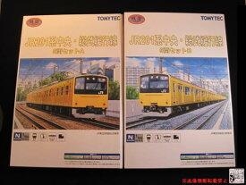 『トミーテック JR201系中央・総武緩行線5両セットA&B』