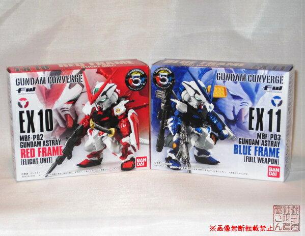 GUNDAM CONVERGE EX10 11 レッドフレーム & ブルーフレーム