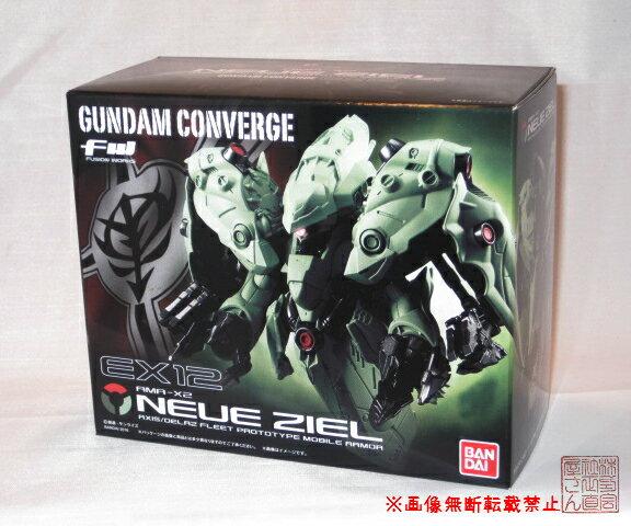 バンダイ『FW GUNDAM CONVERGE EX12 ノイエ・ジール』