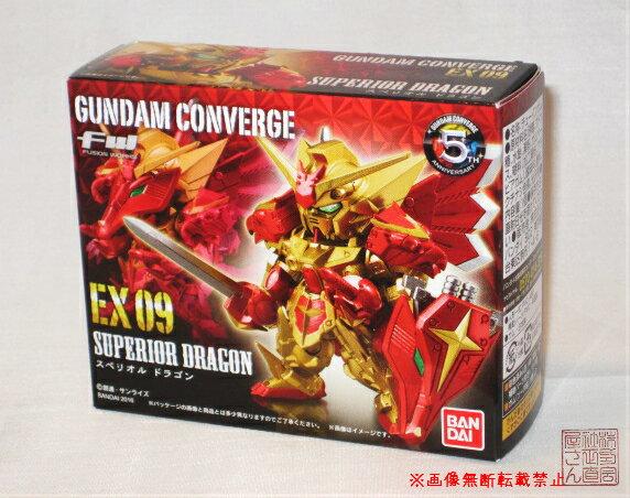 バンダイ『FW GUNDAM CONVERGE EX09 スペリオルドラゴン』