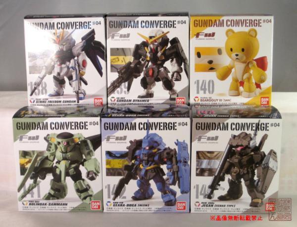 バンダイ『FW GUNDAM CONVERGE♯04  ガンダムコンバージ♯04』6種完全フルコンプ☆新品