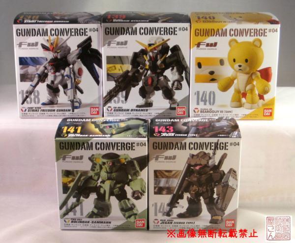 バンダイ『FW GUNDAM CONVERGE♯04  ガンダムコンバージ♯04』5種☆新品