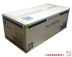 1カートン(60個入り)バンダイ『アニマギア3』★新品未開封★
