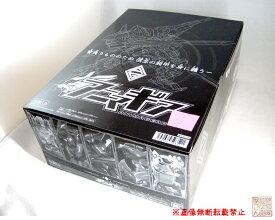 1BOX(10個入り)バンダイ『アニマギア5』★新品未開封★