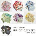 Minicutcloth