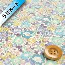 リバティプリント タナローン【ラミネート加工】(Michelle ミシェル)ブルー&パープル