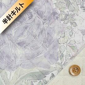 【サンドウオリジナルカラー】リバティプリント タナローン【半針キルト】(Rose Xanthe 紫苑 sion/パープル)ローズ・ザンジー【3635180・J16C】