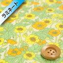 リバティプリント タナローン491【ラミネート加工】(Clement クレメント)イエロー&オレンジ