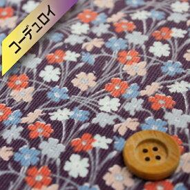 リバティプリント【コーデュロイ】(Buttercup バターカップ)パープル&ピンク【18-3638249・P18B】