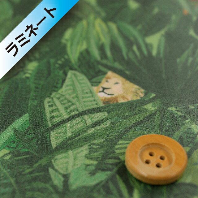 リバティプリント タナローン【ラミネート加工】696(Jungle Tapestry グリーン)ジャングル・タペストリー【18-1228158】